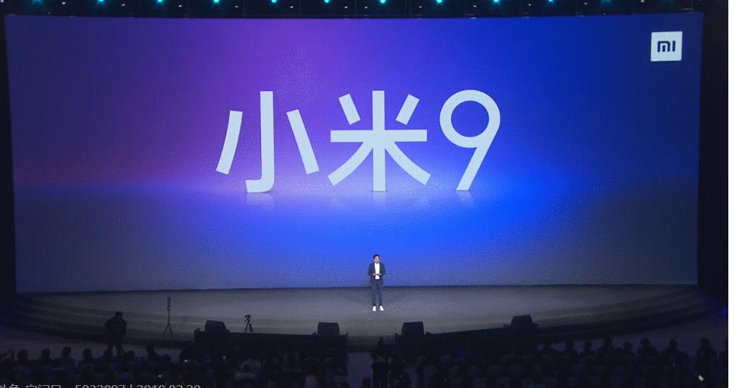 小米9发布会, 对外观的介绍。一分钟看遍小米9外观科技。 分享事件 第7张