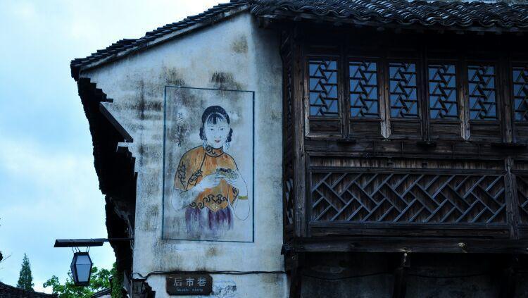 """中國被稱為""""東方威尼斯""""的古鎮,距今已有7000年歷史! 小喵喵看世界 第7张"""